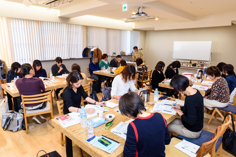 第38期 発酵マイスター養成講座(東京)  ※申し込み期限 2020年2月3日 23:59まで